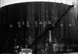 Kamikuna_OilTank_Bandcamp